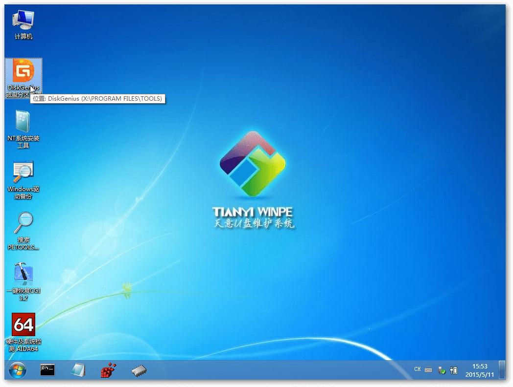 Windows-8-1-Update-System-Migration-image-0