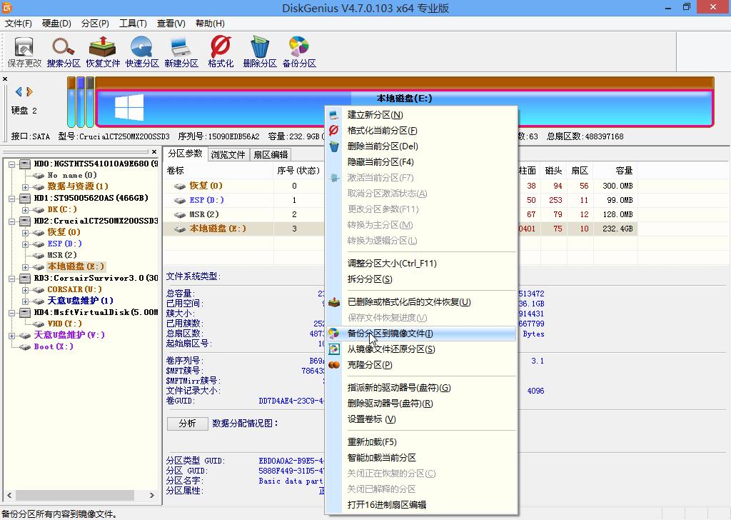 Windows-8-1-Update-System-Migration-image-1