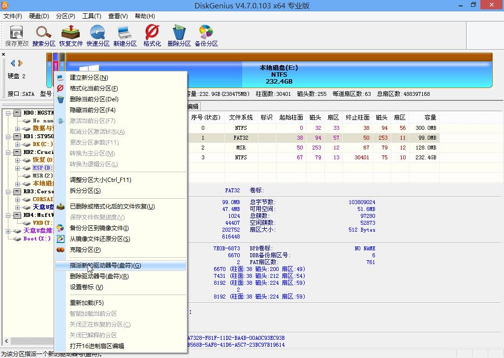 Windows-8-1-Update-System-Migration-image-5