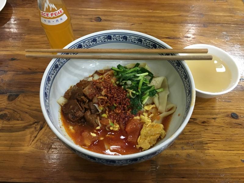 biangbaing麺