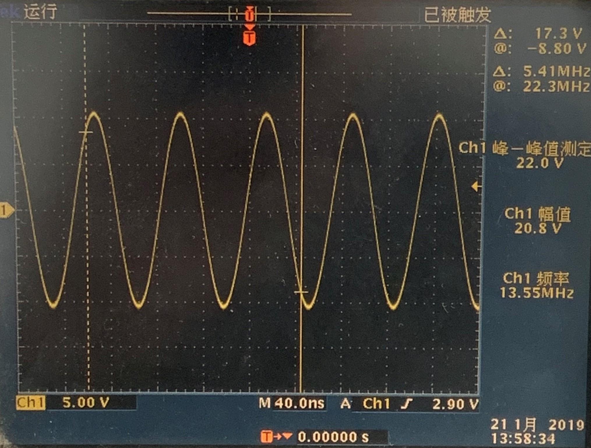 天線出口兩端波形