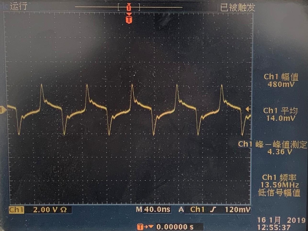 電感後端異常波形